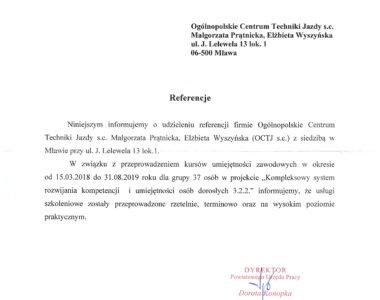 Powiatowy Urząd Pracy w Kolnie